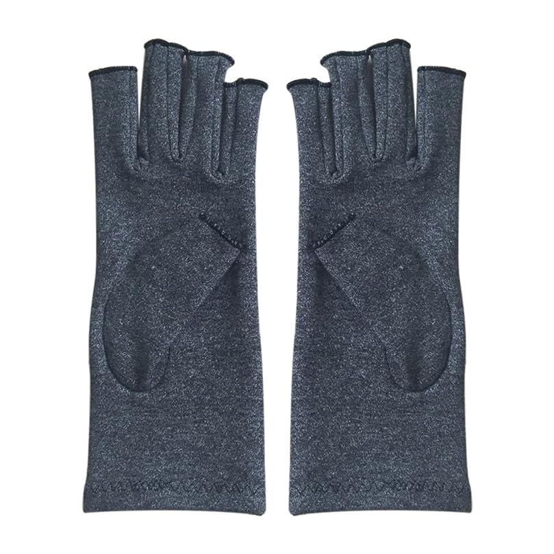 負担ナチュラルお気に入りTOOGOO ペア 弾性コットンコンプレッション手袋 ユニセックス 関節炎 関節痛 鎮痛 軽減 S 灰色
