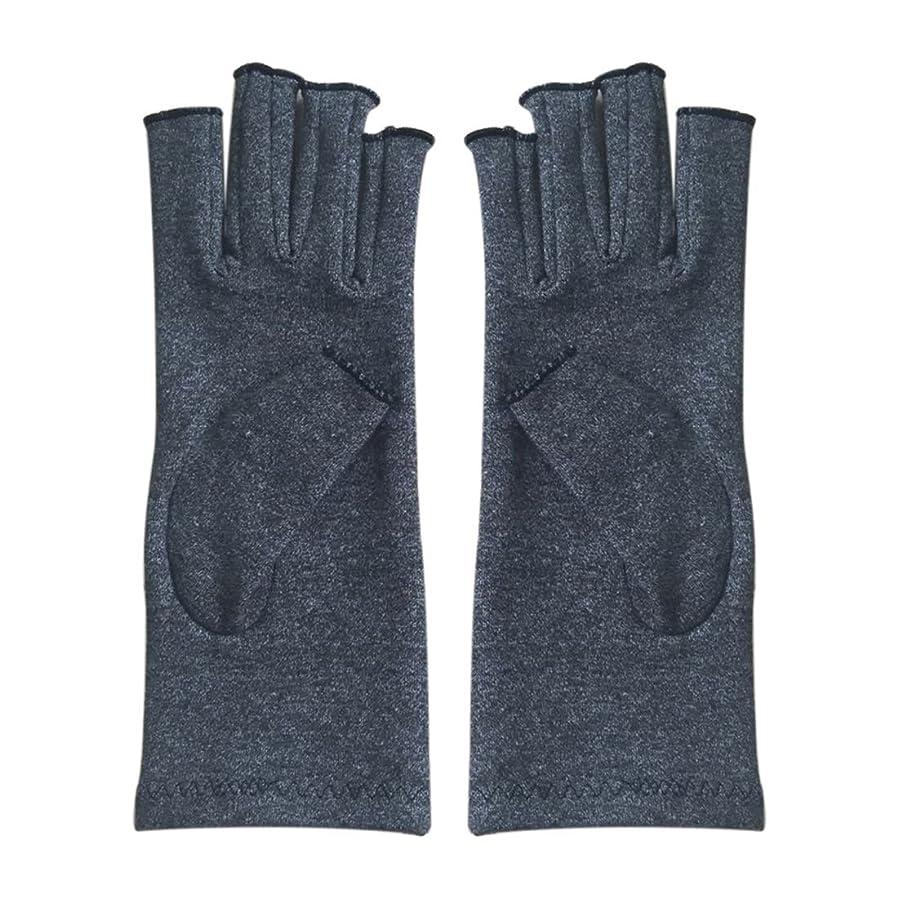 現金宿泊施設優雅なTOOGOO ペア 弾性コットンコンプレッション手袋 ユニセックス 関節炎 関節痛 鎮痛 軽減 S 灰色