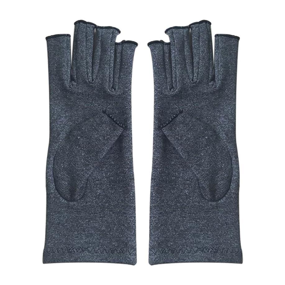 ジャンクグリル会計Cikuso 1ペア成人男性女性用弾性コットンコンプレッション手袋手関節炎関節痛鎮痛軽減M - 灰色、M