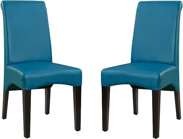 利文斯顿二世装饰的深青色餐椅,配有人造皮革装饰和 Artum Hill 的两人弧形靠背