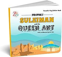 Zair Zabr Play | Prophet Suleiman (AS) and the Queen ant | A reusable vinyl sticker book | Ramadan & Eid Gifts