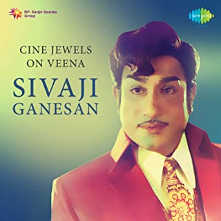 Cine Jewels on Veena - Sivaji Ganesan