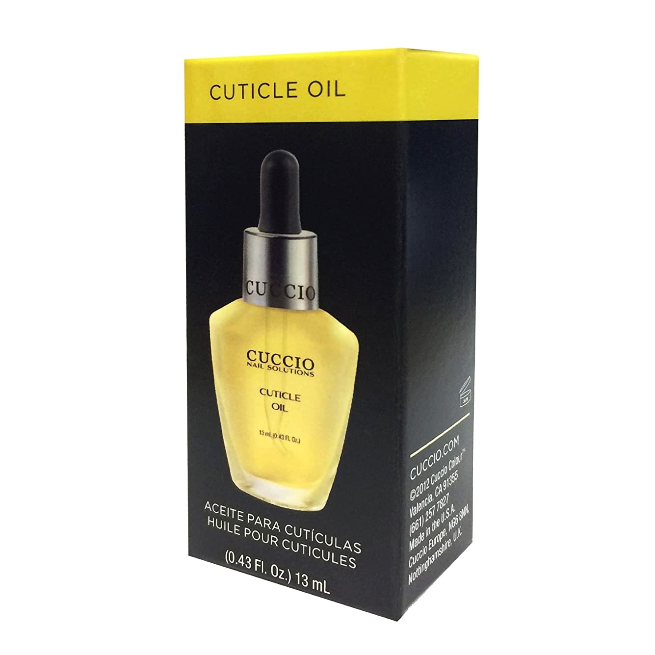 立証するベンチ痛みCuccio Nail Treatments - Cuticle Oil - 0.43oz / 13ml
