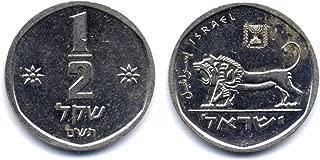 Israel 1/2 Half Old Sheqel Coin 1980 Lion of Megiddo Rare Collectible Money Sheqalim