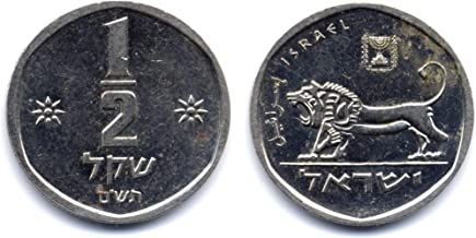 Israel 1/2 Half Old Sheqel Coin 1980 Lion of Megiddo Rare Collectible Money Sheqalim