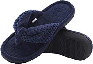 ULTRAIDEAS Women's Memory Foam Flip Flop Slippers with Cozy Terry Lining, Moisture-Wicking Open Toe Slip On Spa Thong Sand...