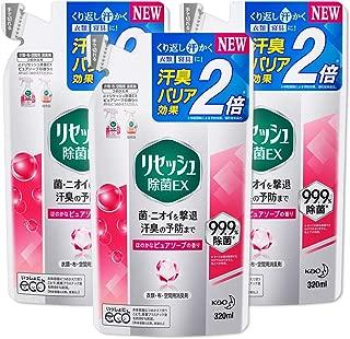 【まとめ買い】リセッシュ除菌EX ピュアソープの香り 詰替用320ml×3個