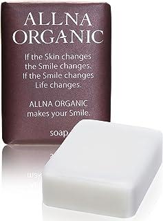 オルナ オーガニック 石鹸 「 無添加 敏感 肌用 毛穴 対策 洗顔石鹸 」「 コラーゲン 3種 + ヒアルロン酸 4種 + ビタミンC 4種 + セラミド 配合」 保湿 固形 洗顔 せっけん バスサイズ 100g