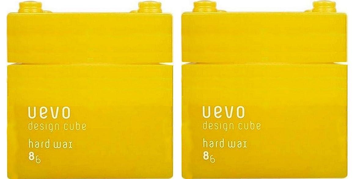 ウェイター療法真実に【X2個セット】 デミ ウェーボ デザインキューブ ハードワックス 80g hard wax DEMI uevo design cube
