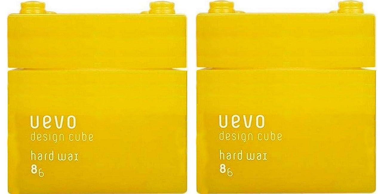 提供された条約マイクロプロセッサ【X2個セット】 デミ ウェーボ デザインキューブ ハードワックス 80g hard wax DEMI uevo design cube