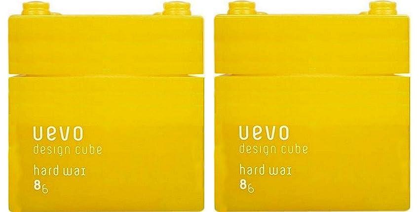 排他的ドループ逃げる【X2個セット】 デミ ウェーボ デザインキューブ ハードワックス 80g hard wax DEMI uevo design cube