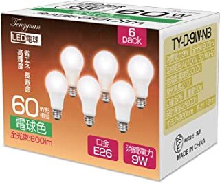 Tengyuan LED電球 E26口金 60W形相当 電球色 9W 一般電球 E26 800ルーメン A60 密閉形器具対応 断熱材施工器具対応 広配光タイプ 【6個入り】