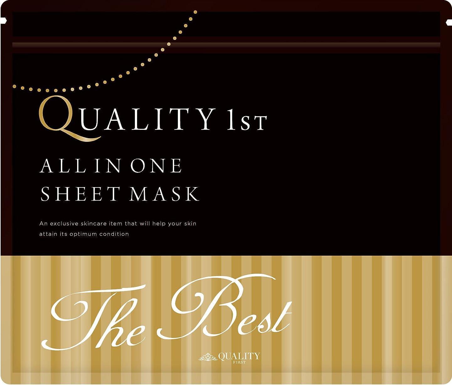 側面良性価格オールインワン シートマスク ザ?ベスト 30枚