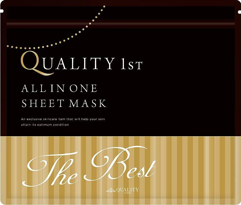 露出度の高い劣るの量オールインワン シートマスク ザ?ベスト 30枚
