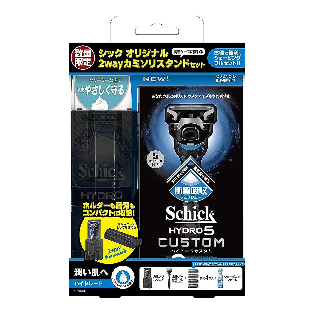 ダイジェスト胃月シック Schick 5枚刃 ハイドロ5 カスタム ハイドレート スペシャルパック 替刃5コ付 (替刃は本体に装着済み) 男性 カミソリ