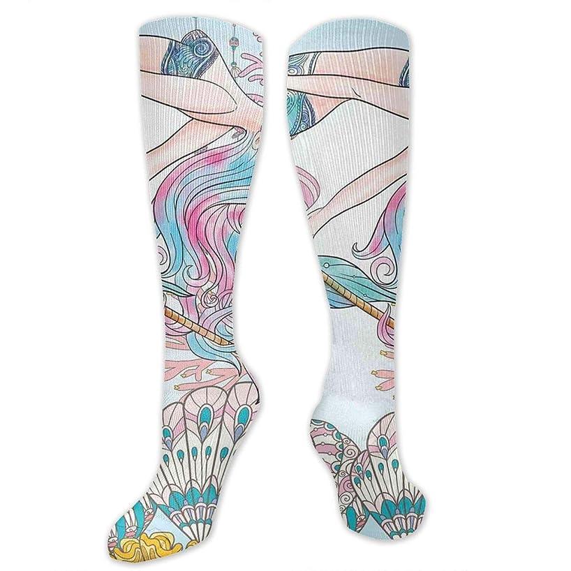 居住者告白ストロー靴下,ストッキング,野生のジョーカー,実際,秋の本質,冬必須,サマーウェア&RBXAA Cartoon Mermaid in Sea Socks Women's Winter Cotton Long Tube Socks Cotton Solid & Patterned Dress Socks