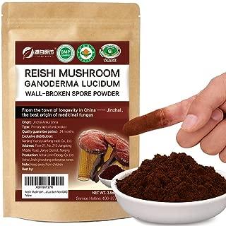 Reishi Mushroom Spore Powder 100g Wall-Broken Pure Ganoderma Lucidum Non-GMO