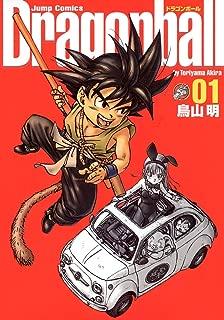 Best dragon ball japanese Reviews