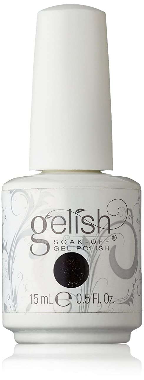 収束事実上意味Harmony Gelish Gel Polish - Whose Cider Are You On? - 0.5oz / 15ml