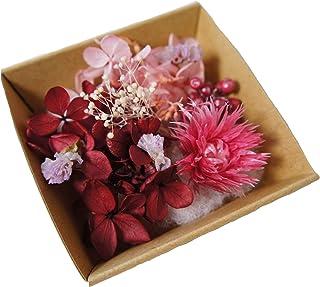 ハーバリウム 花材 キット あじさい かすみ草 シルバーデージー プリザーブドフラワーキット (ピンク)
