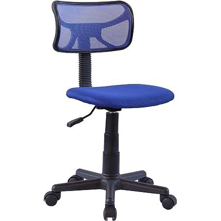 IDIMEX Chaise de Bureau pour Enfant Milan Fauteuil pivotant et Ergonomique sans accoudoirs, siège à roulettes avec Hauteur réglable, revêtement Mesh Bleu