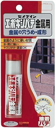 セメダイン 穴うめ?成形 エポキシパテ 金属用 60g ブリスター HC-116