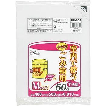 ジャパックス ゴミ袋 半透明 約10L 40×50cm 厚さ0.01mm 室内で使う ゴミ箱用 PR-102 50枚入