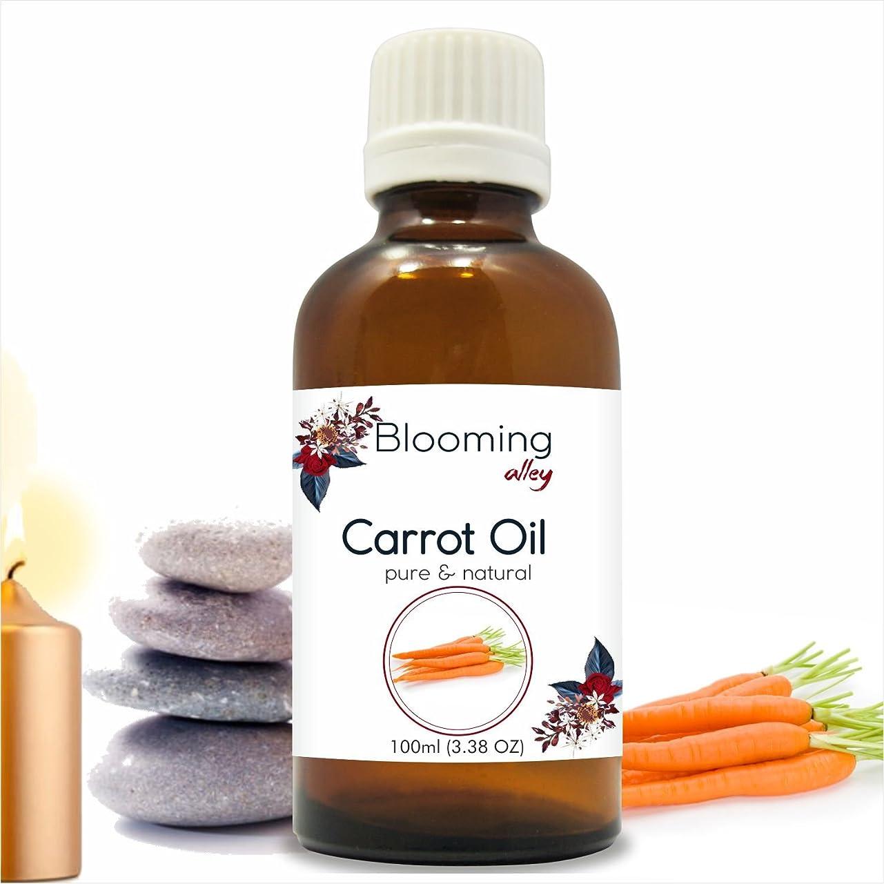 経度クラックポット報奨金Carrot Essential Oil (Ducus Carotta) 100 ml or 3.38 Fl Oz by Blooming Alley