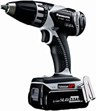 Panasonic EY7441LR2S Cordless, Battery Powered, Rechargeable 14.4V Drill and Driver Kit
