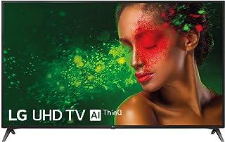 LG 70UM7100ALEXA - Smart TV UHD 4K de 177 cm (70