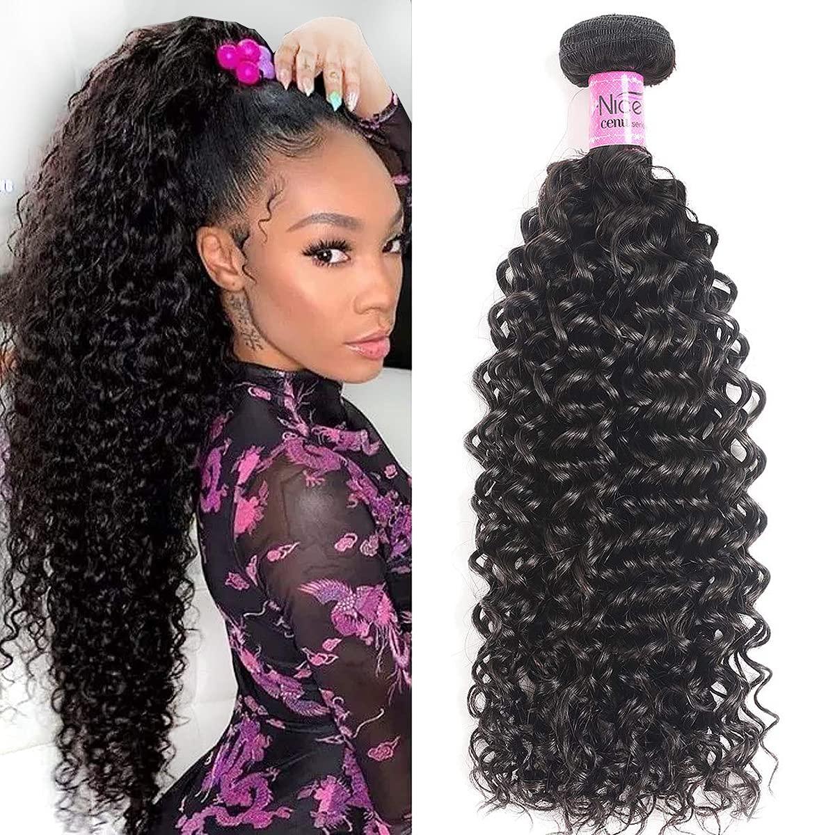 Ranking TOP6 Free Shipping Cheap Bargain Gift UNICE Hair Malaysian Curly Human 1 Bundle Unp inch 12 100%
