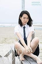 表紙: PROTO STAR 岡本桃花 vol.2 | 岡本桃花