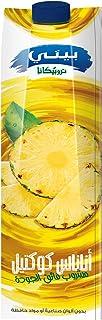 عصير تروبيكانا اناناس من بيتي، 1 لتر