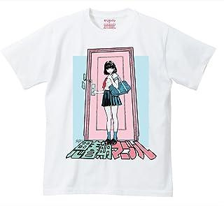 (シシュンキマーブル) 思春期マーブル モリタイシgirls' entranceTシャツ