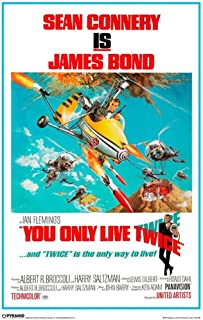James Bond You Only Live Twi Poster - 11x17