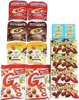 江崎グリコ チョコレートがいっぱい入ったお菓子詰め合せセット