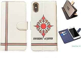 ZTE AXON 7 mini ケース 手帳型 「AWAKING of JAPAN」