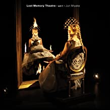 Act 1: Lost Memory Theatre