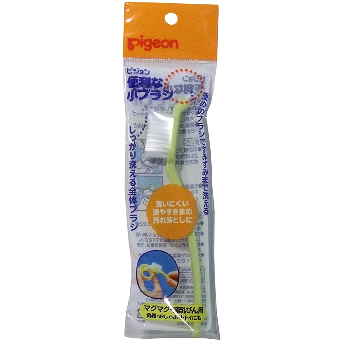 発明開業医レバーピジョン 便利な小ブラシ 15セット