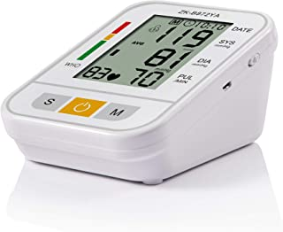 TJZY Arterial del Brazo de medición de precisión en casa, esfigmomanómetro casa, una presión Arterial portátil, Pantalla LCD, una medición precisa, el Equipo de atención domiciliaria