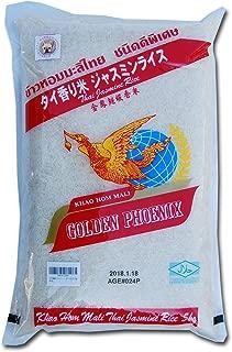 ジャスミン米 MFD2019.01.12 最新ロット タイ王国産 香り米 super special quality タイ米 弁印 (2kg)