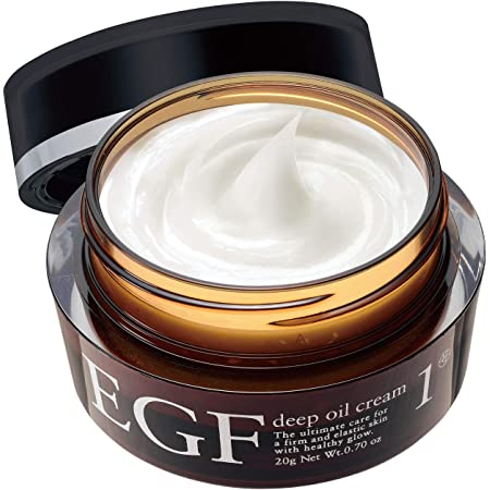 EGF ディープオイルクリーム[ 20g / 濃度1μグラム ]高濃度EGF エイジングケア( クリーム )