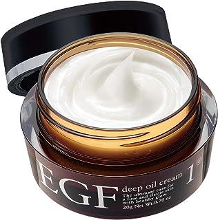 EGF ディープオイルクリーム[ 20g / 約40日分 ]エイジングケア( 高濃度EGFクリーム )