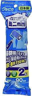 ライフ堂(Lifedo) 粘着式クリーナー ブルー 約縦26×横6×高さ5cm クルピカ ミニ 粘着スペアテープ 車内 洋服 すき間 掃除機いらず 日本製 2本入