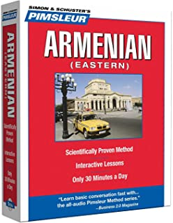 learn to speak eastern armenian