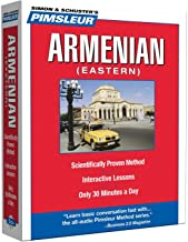 armenian language audio