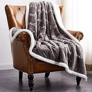 comfy gift basket