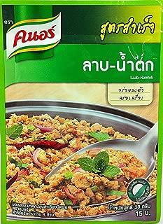 Knorr Thai Laab Namtok Mix Curry Powder 1.06 Oz. (Pack of 3)