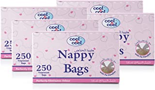 Cool & Cool Nappy Bags Mega Pack, 5 pieces