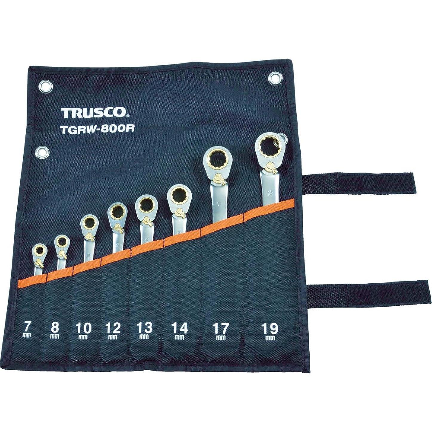 備品コロニーかみそりTRUSCO(トラスコ) 切替式ラチェットコンビネーションレンチセット(スタンダード)8本組 TGRW-800R
